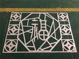 萧县体育馆冲孔铝单板,六馆一中心室内铝单板厂家