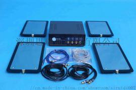 NHB健康检测仪,NHB健康管理系统