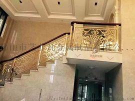 时尚弧形雕花楼梯旋转别墅护栏 专属个人定制的护栏