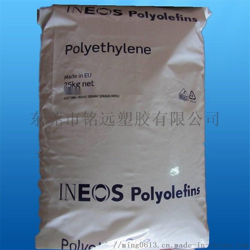 防静电功能 高刚度 均聚物PP H12Z-01