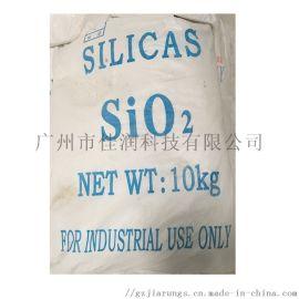 白炭黑工艺品、制鞋,轮胎,电缆等橡胶工业制品行业