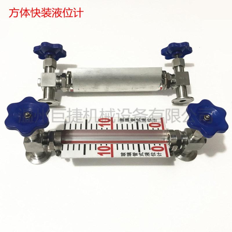 快装式带铝板刻度液位计 快装液位计