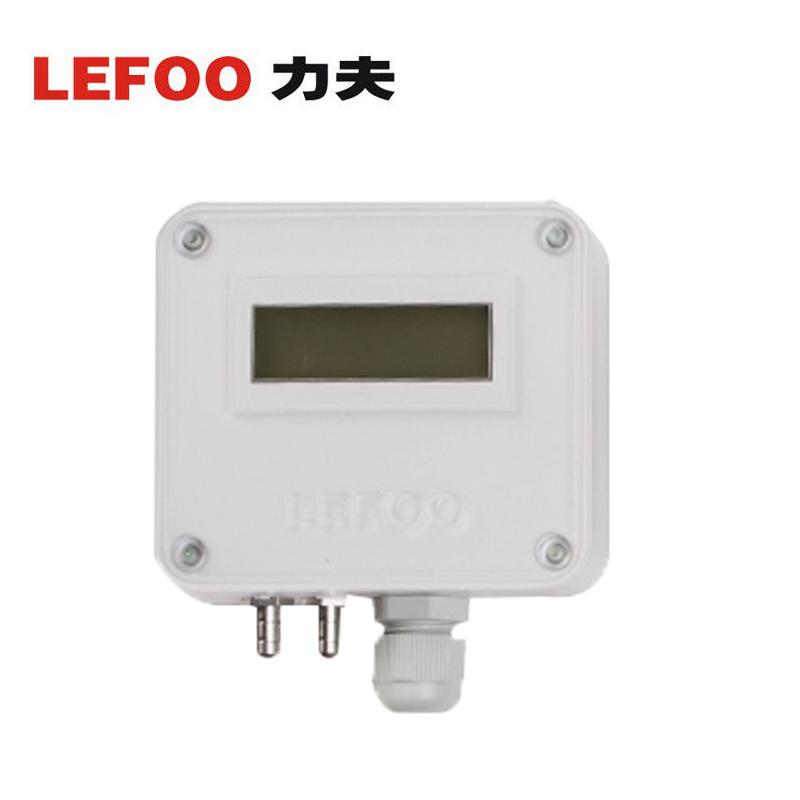 压差变送器 压差传感器 数显微压差表