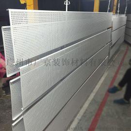 建筑装饰吊顶用R型冲孔铝条扣天花C型铝天花板