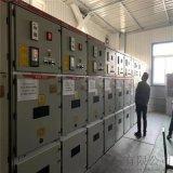 10KV高壓開關 進出線性能穩定的配電櫃優質商家