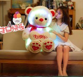 发光小熊生日礼物泰迪熊公仔抱抱熊蓝牙音乐毛绒玩具