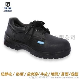 防静电无尘安全鞋 无尘室防砸透气防滑钢头工作鞋
