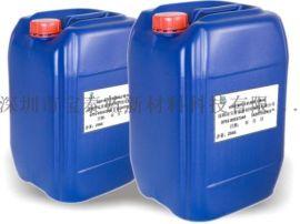 2608水性亮光高硬度HDI固化剂对应2655
