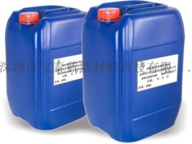 2608水性亮光高硬度HDI固化剂