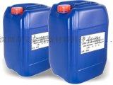 2608水性亮光高硬度HDI固化劑