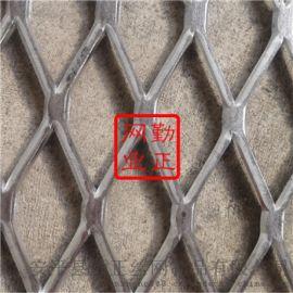厂家供应轧平钢板网菱形网