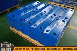 超高分子量聚乙烯板 绝缘防静电聚乙烯板