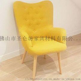 圣仑坊织造工程布 休闲椅 亲肤棉麻布