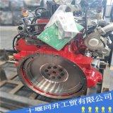 欧马可轻型柴油机 康明斯ISF3.8发动机总成