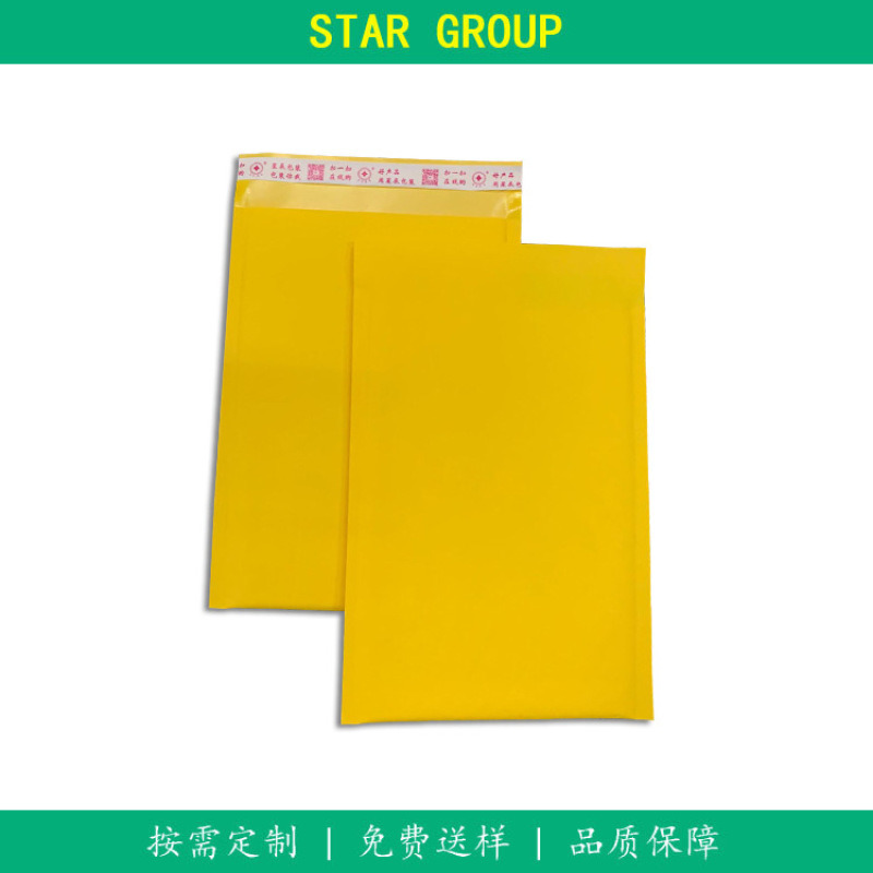 加厚减震牛皮纸气泡信封袋 可降解环保材料包装