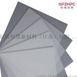 泉福pc光扩散板 发光字广告板 灯箱面板