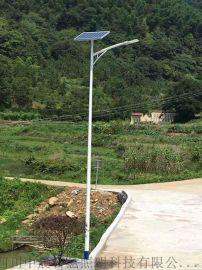 太阳能灯新农村6米高杆防水LED照明灯