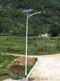太陽能燈新農村6米高杆防水LED照明燈