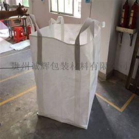 贵州诚辉吨袋包装材料公司