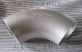 304L不锈钢弯头供应厂家