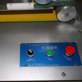 充弱磁机 预充磁设备 金属磁体 充磁机