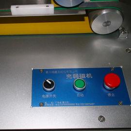 充弱磁機 預充磁設備 金屬磁體 充磁機