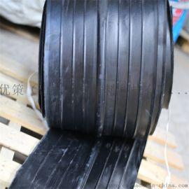 外贴式橡胶止水带300*8
