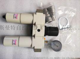 过滤减压阀SR-PWC06A