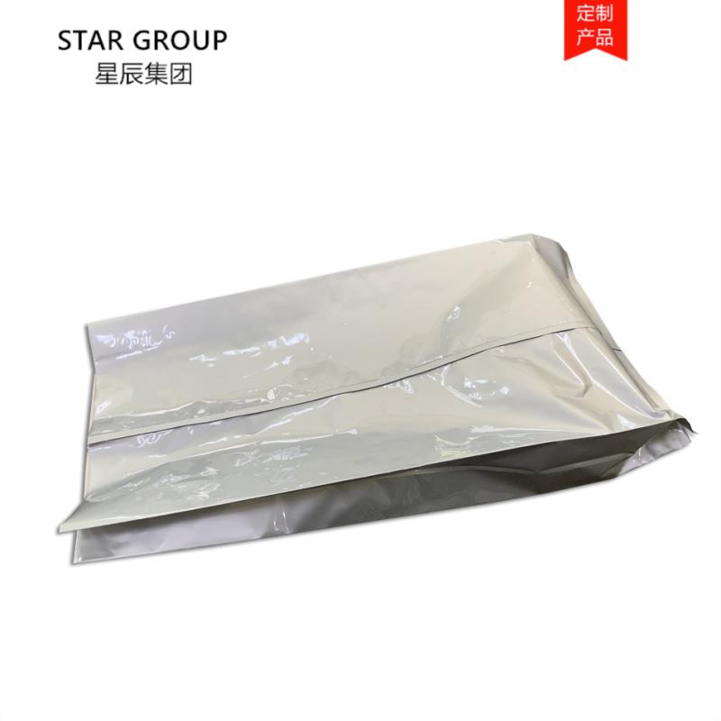 电缆塑料粒子防潮铝箔袋 重包袋 25KG风琴袋
