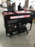 汽油发电机上海产3KW 5KW 8KW 10KW 15KW 20KW 25KW 30KW 40KW 50KW单三相静音全自动