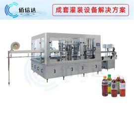 PET瓶含气饮料生产线 灌装生产线 果汁饮料灌装机