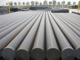 PE管,PE燃气管,PE燃气管厂家,德州PE燃气管