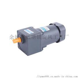 调速电机厂家供应 机械设备用电动机