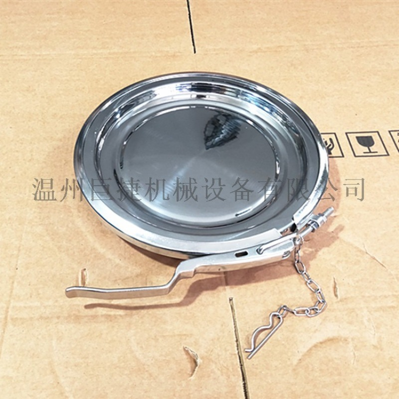 不锈钢粉体放料蝶阀 放料阀 卫生级卡箍式人孔