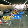 杨州下室连通口补漏 地下室堵漏工程