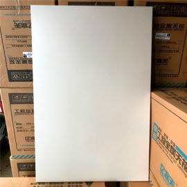 兰考县白色铝扣板吊顶 对角孔白色吸音铝扣板