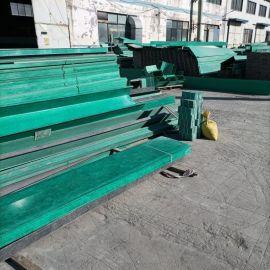 厂家SMC液动管缆电缆桥架玻璃钢电缆槽