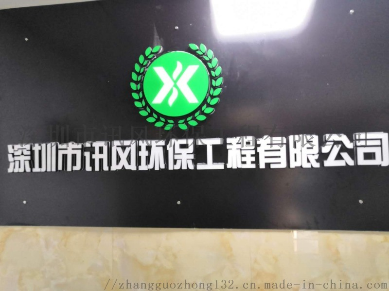深圳环评办理、检测报告、环保批文
