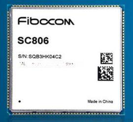广和通SoC智能模块SC806
