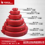 標準閘閥鎖各種規格閥門安全鎖具BD-F11A系列