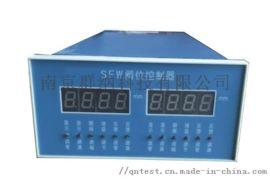 SFW阀位控制器