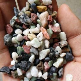 五彩石染色小石子 园艺用五彩石子 彩色石头