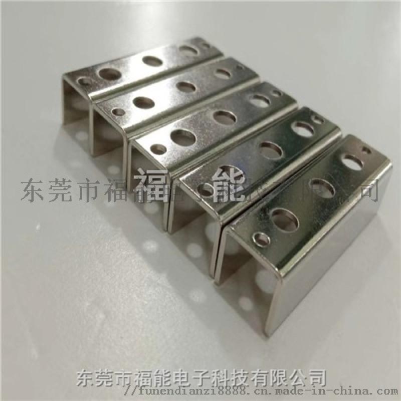 福能廠商供應電力機械設備導電連接銅排