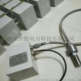 西安唐能电力锅炉点火高能点火器TGDQ-20