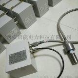 西安唐能電力鍋爐點火高能點火器TGDQ-20
