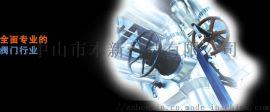 江门中山阀门ERP软件系统紧固件ERP软件系统