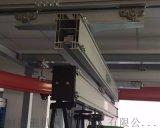 生產 KBK導軌 KBK懸掛起重機 鋁合金軌道