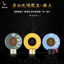 广州厂家琉璃纪念盘 新款奖杯奖牌办公室摆件