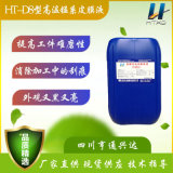 锰系磷化液 提减摩润滑 高耐磨耐蚀性 减少工件刮痕