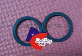 9210硅表光学镜O型圈09210=C=0330